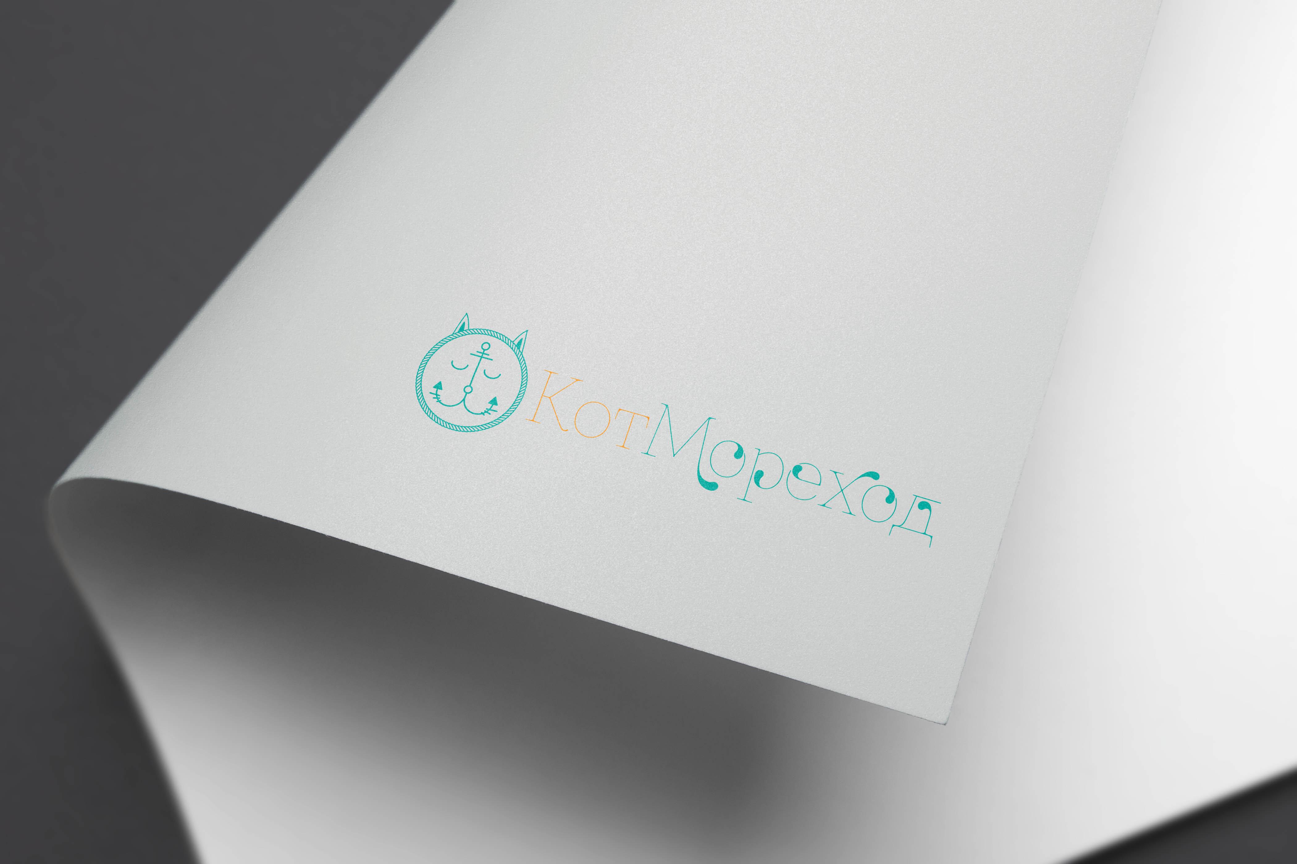 Разработка логотипа для детского центра фото f_4625d0231f7d1adb.jpg