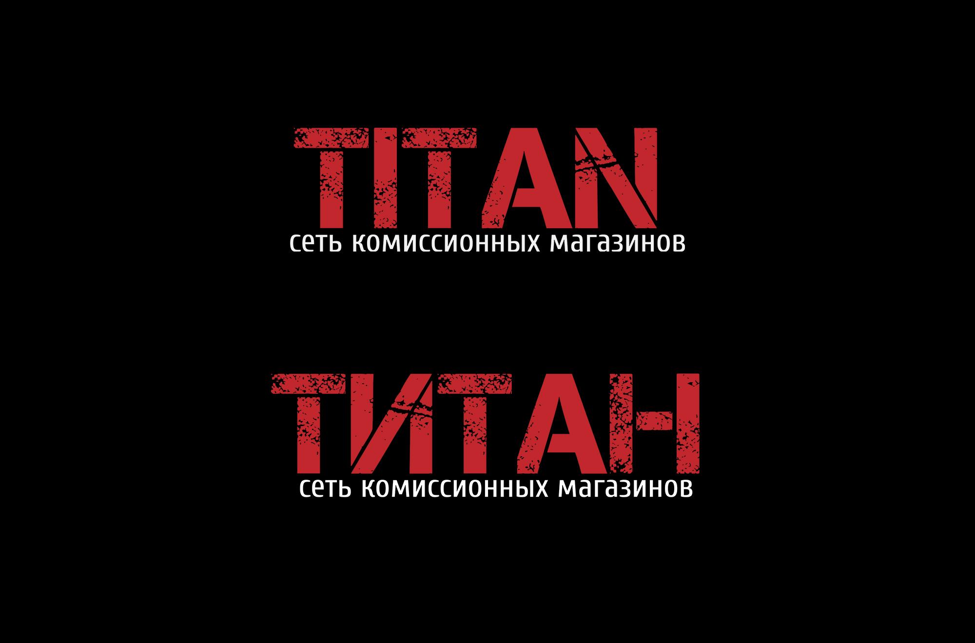 Разработка логотипа (срочно) фото f_5985d4ad2d39cdfe.jpg