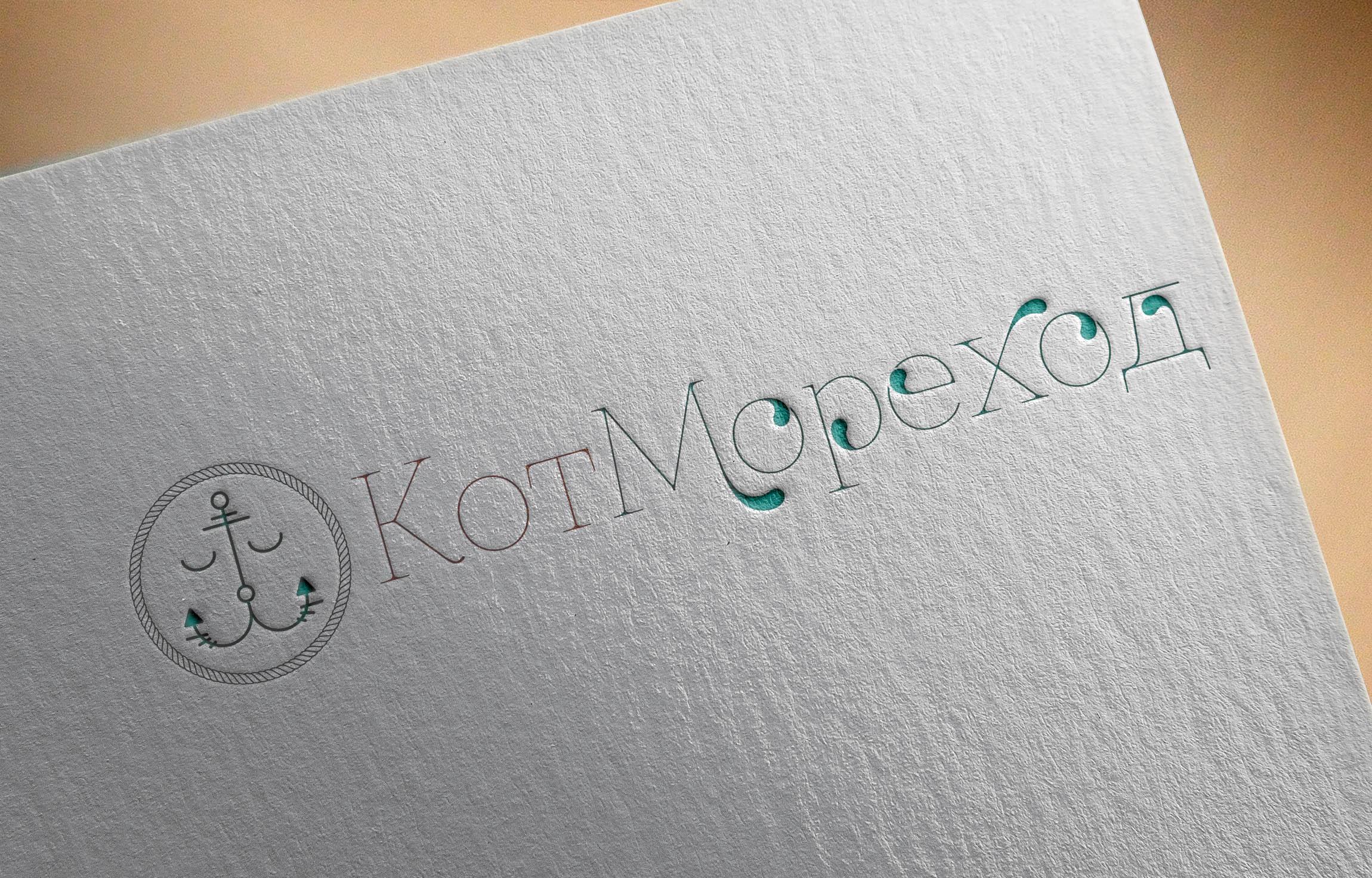 Разработка логотипа для детского центра фото f_6005d022db6b2e82.jpg
