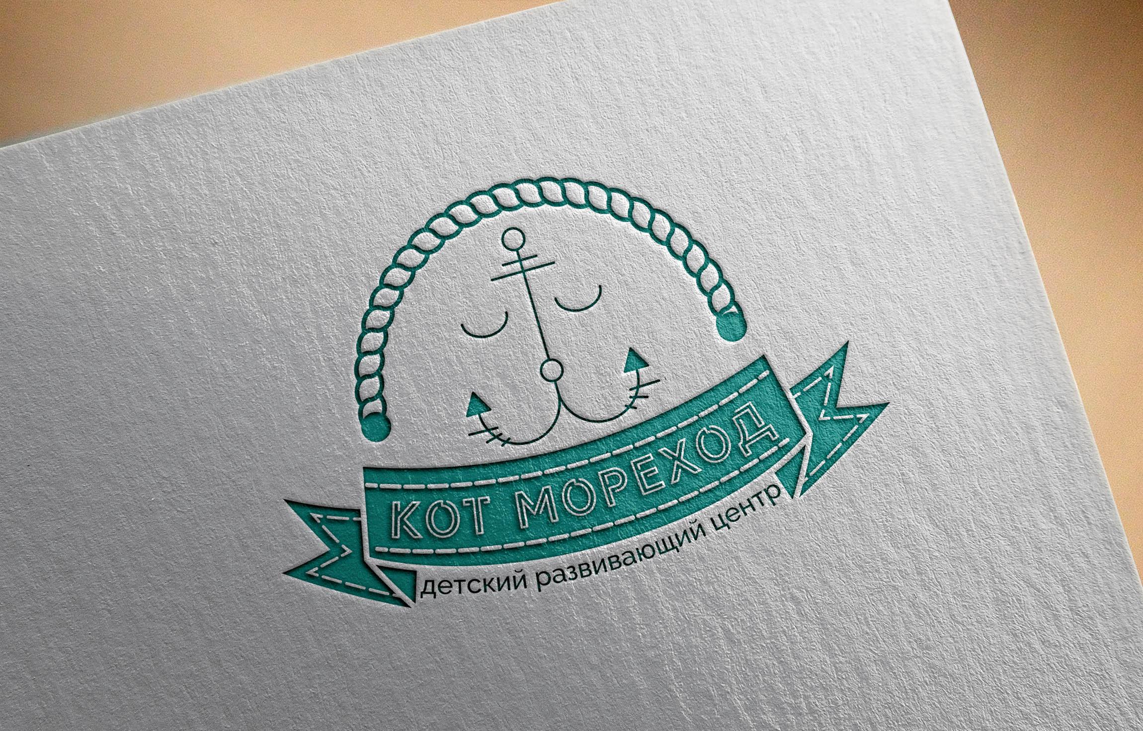 Разработка логотипа для детского центра фото f_7935d022dbb4158e.jpg