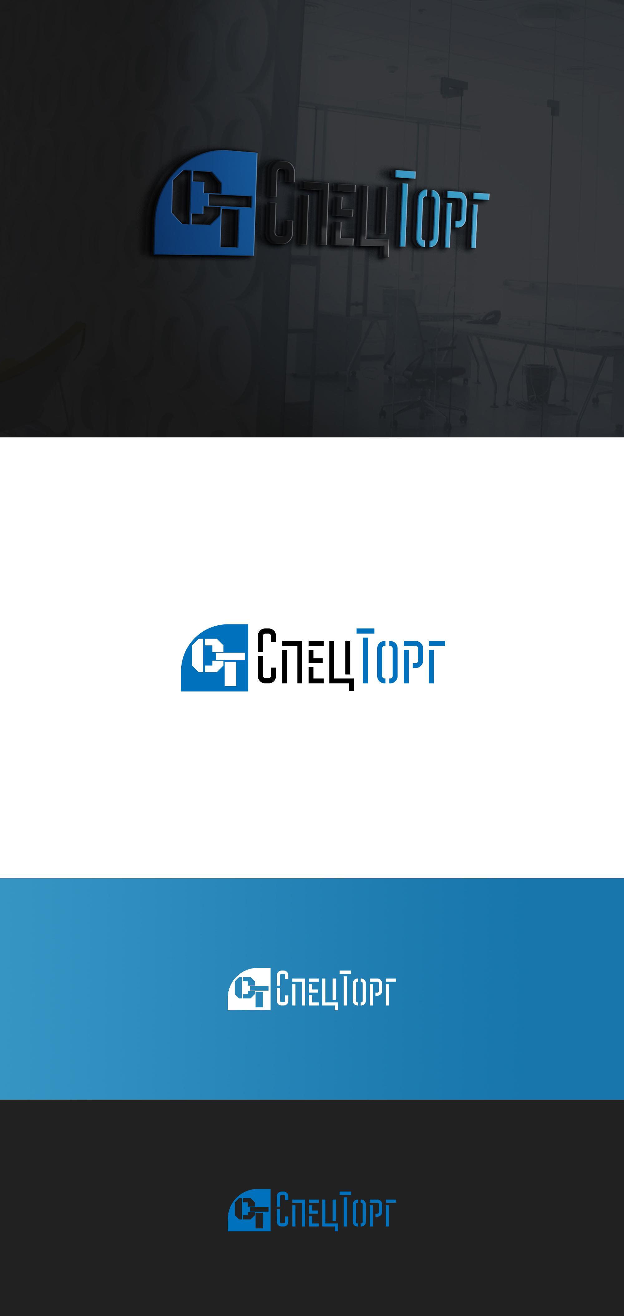 Разработать дизайн  логотипа компании фото f_8335dc305c231c8e.jpg