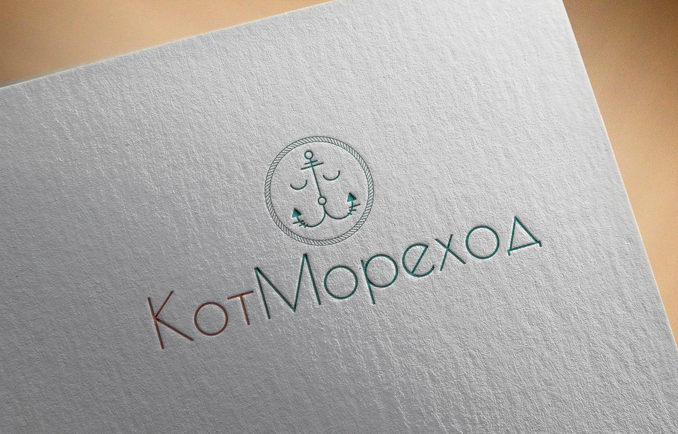 Разработка логотипа для детского центра фото f_9135d022db876098.jpg