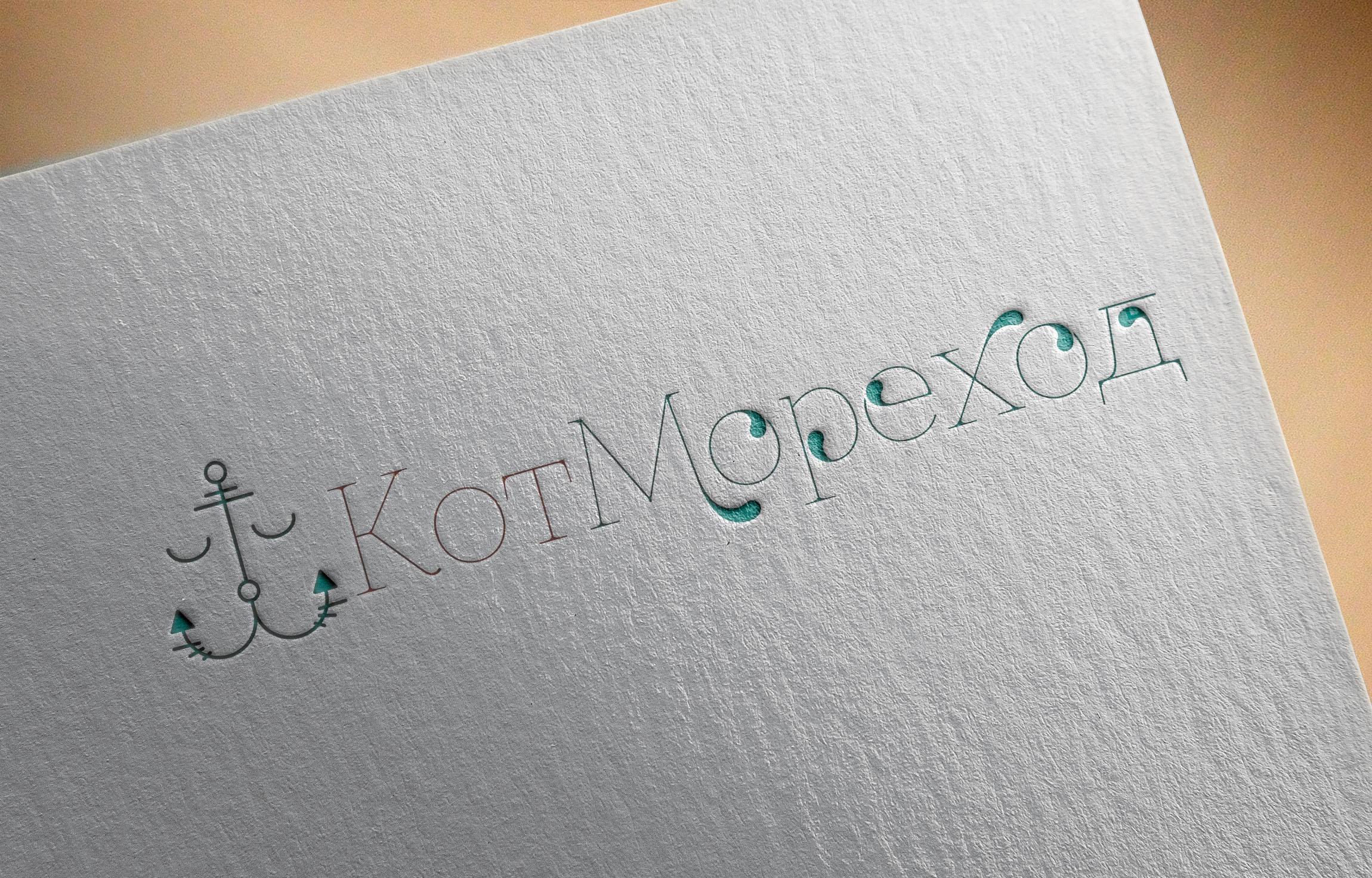 Разработка логотипа для детского центра фото f_9215d016f7e7cebf.jpg
