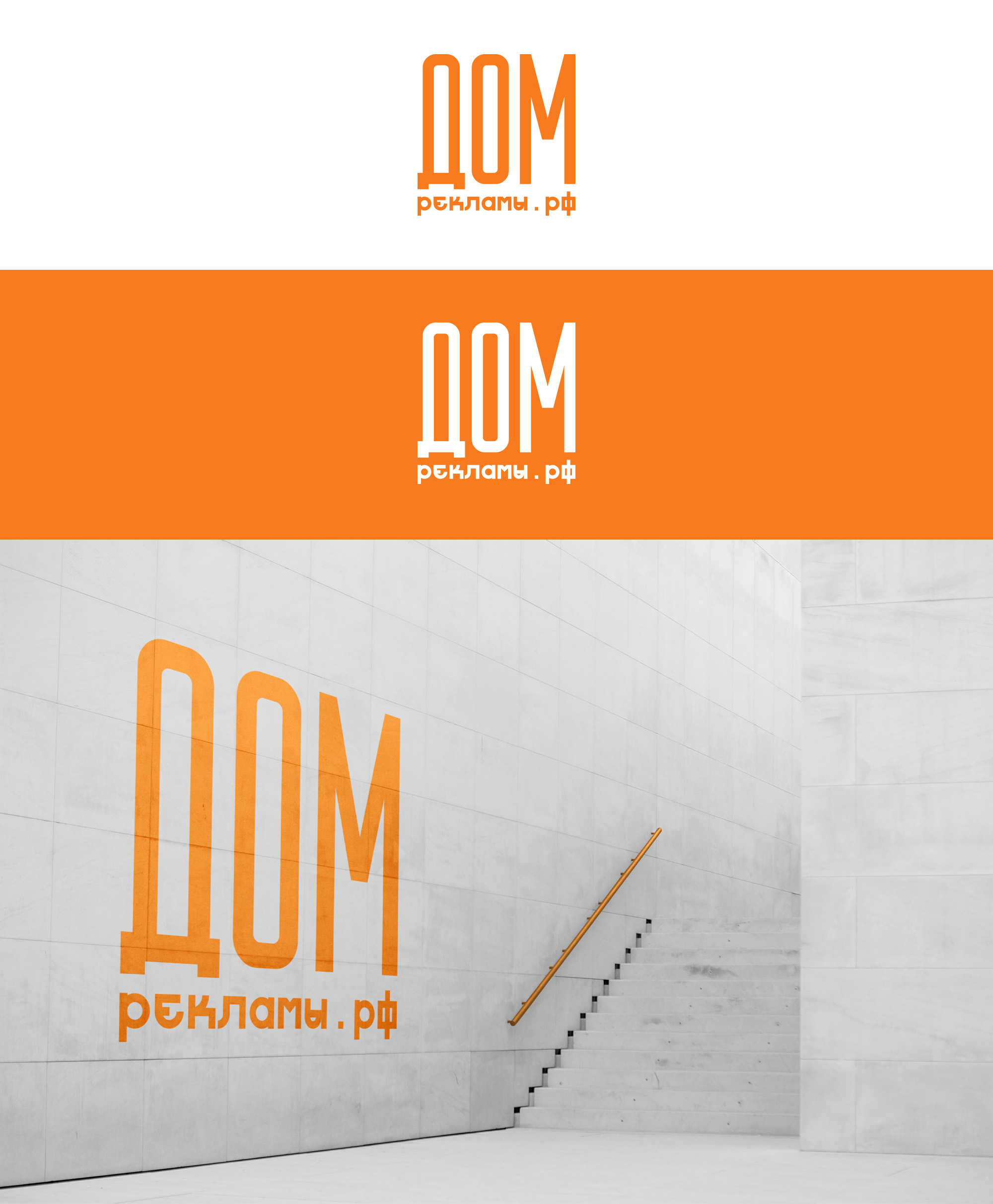 Дизайн логотипа рекламно-производственной компании фото f_9505edbe911c8afe.jpg