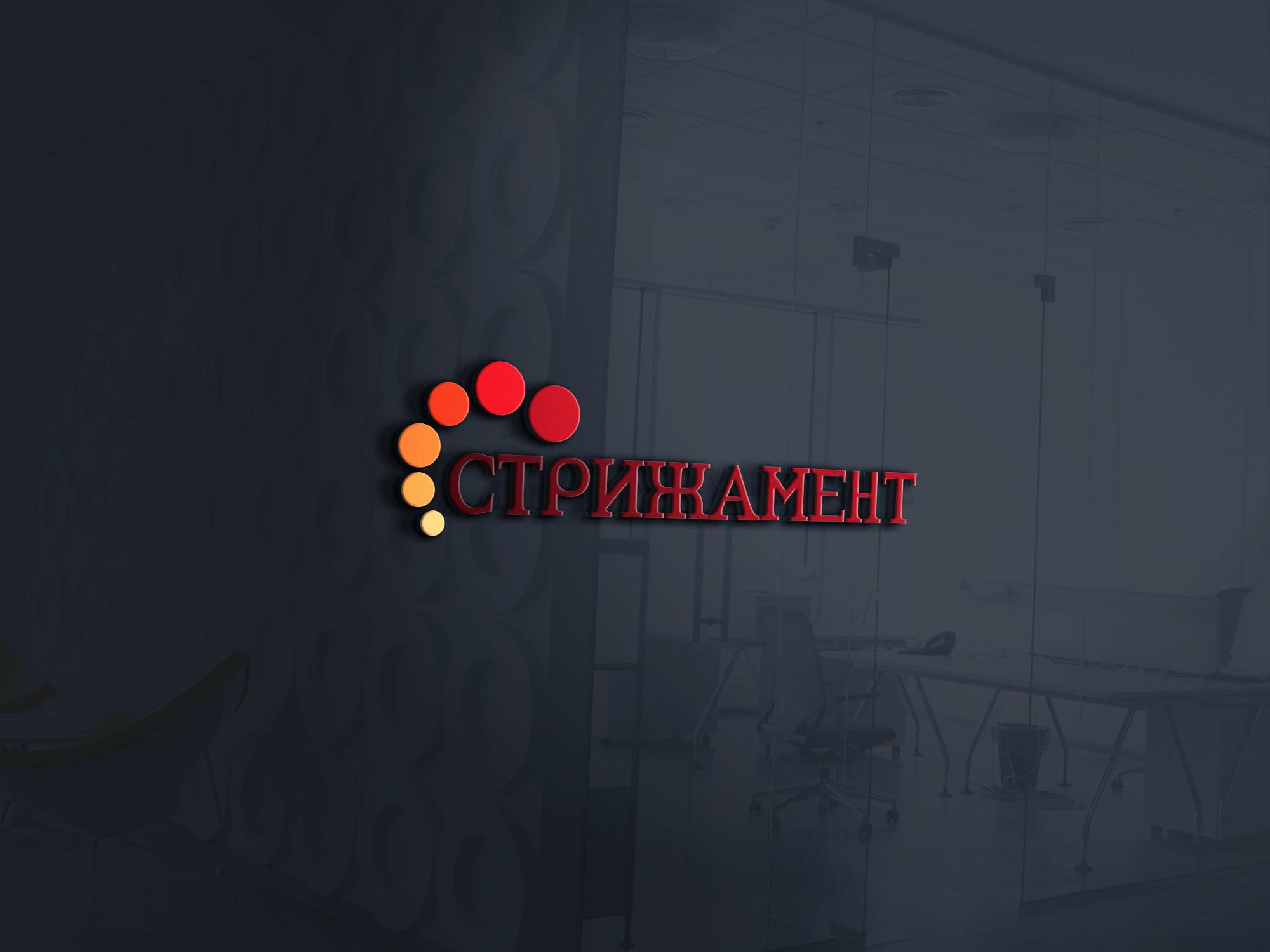 Дизайн лого бренда фото f_9605d531f668588d.jpg