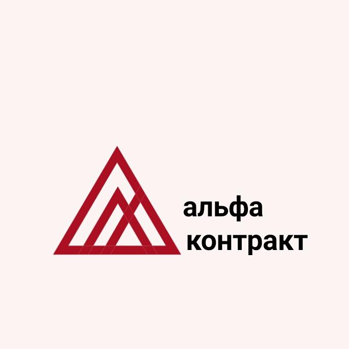 Дизайнер для разработки логотипа компании фото f_0685bfc42335748e.jpg
