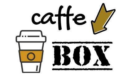 Требуется очень срочно разработать логотип кофейни! фото f_6065a0f194edcbea.png