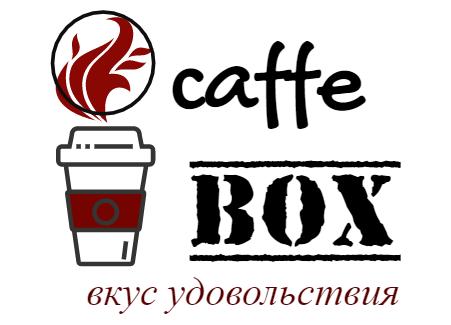 Требуется очень срочно разработать логотип кофейни! фото f_6345a0f193644b4b.png