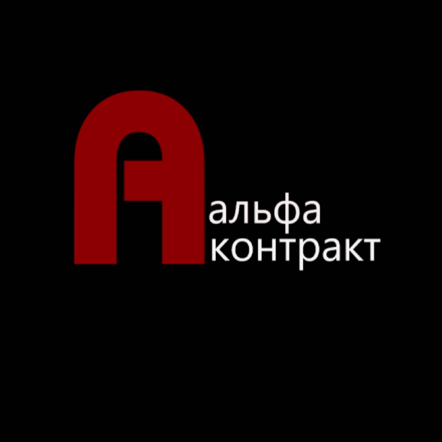 Дизайнер для разработки логотипа компании фото f_6995bfc1174892f0.png