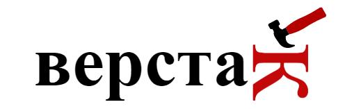 Логотип магазина бензо, электро, ручного инструмента фото f_7955a0f1e2c5f46a.png