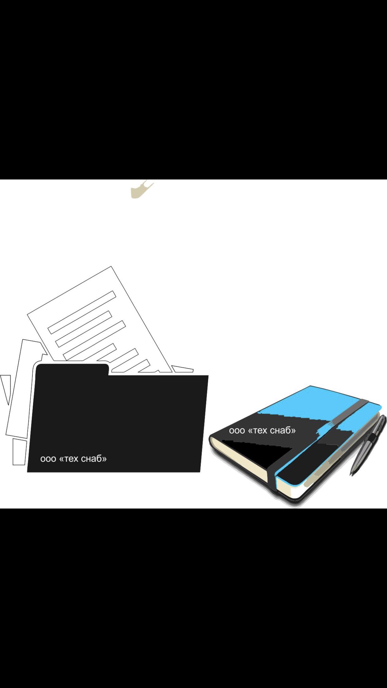 Разработка логотипа и фирм. стиля компании  ТЕХСНАБ фото f_1785b1a1e0bc716a.png
