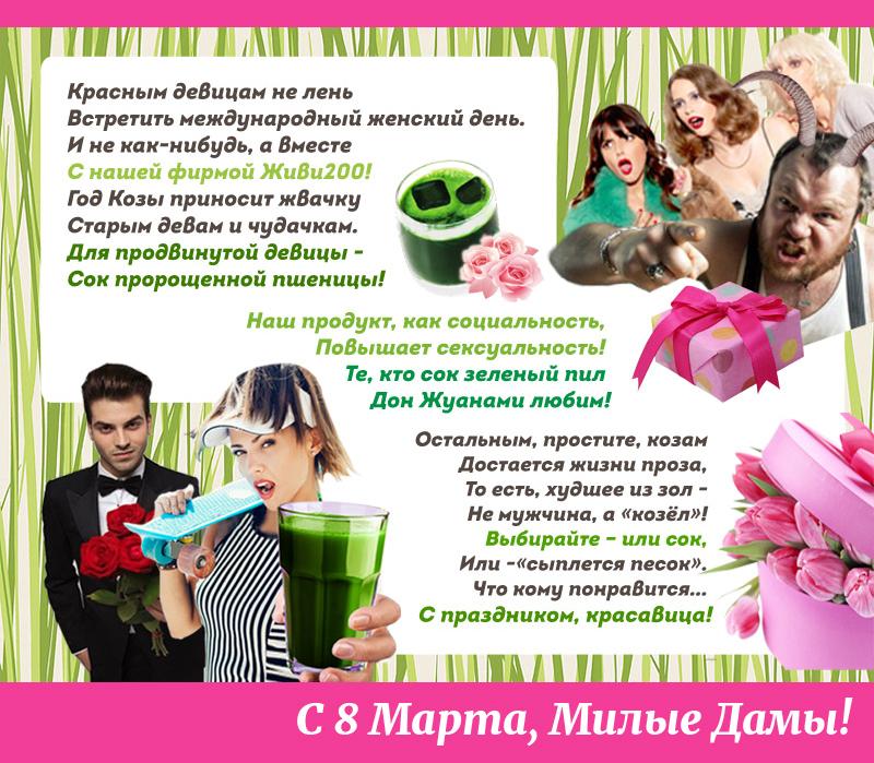 Разработать дизайн для оформления стихотворения  фото f_17954fb598509b97.jpg