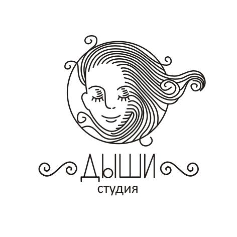 "Логотип для студии ""Дыши""  и фирменный стиль фото f_44056f7d0c69dbcd.jpg"