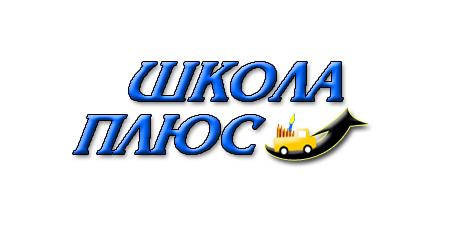 Разработка логотипа и пары элементов фирменного стиля фото f_4dad22f0780f6.jpg