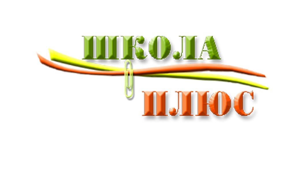 Разработка логотипа и пары элементов фирменного стиля фото f_4dadf7b8d0b37.jpg