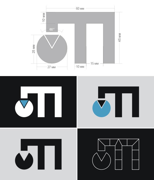 Разработка логотипа фото f_004596d1cc50e8cf.jpg