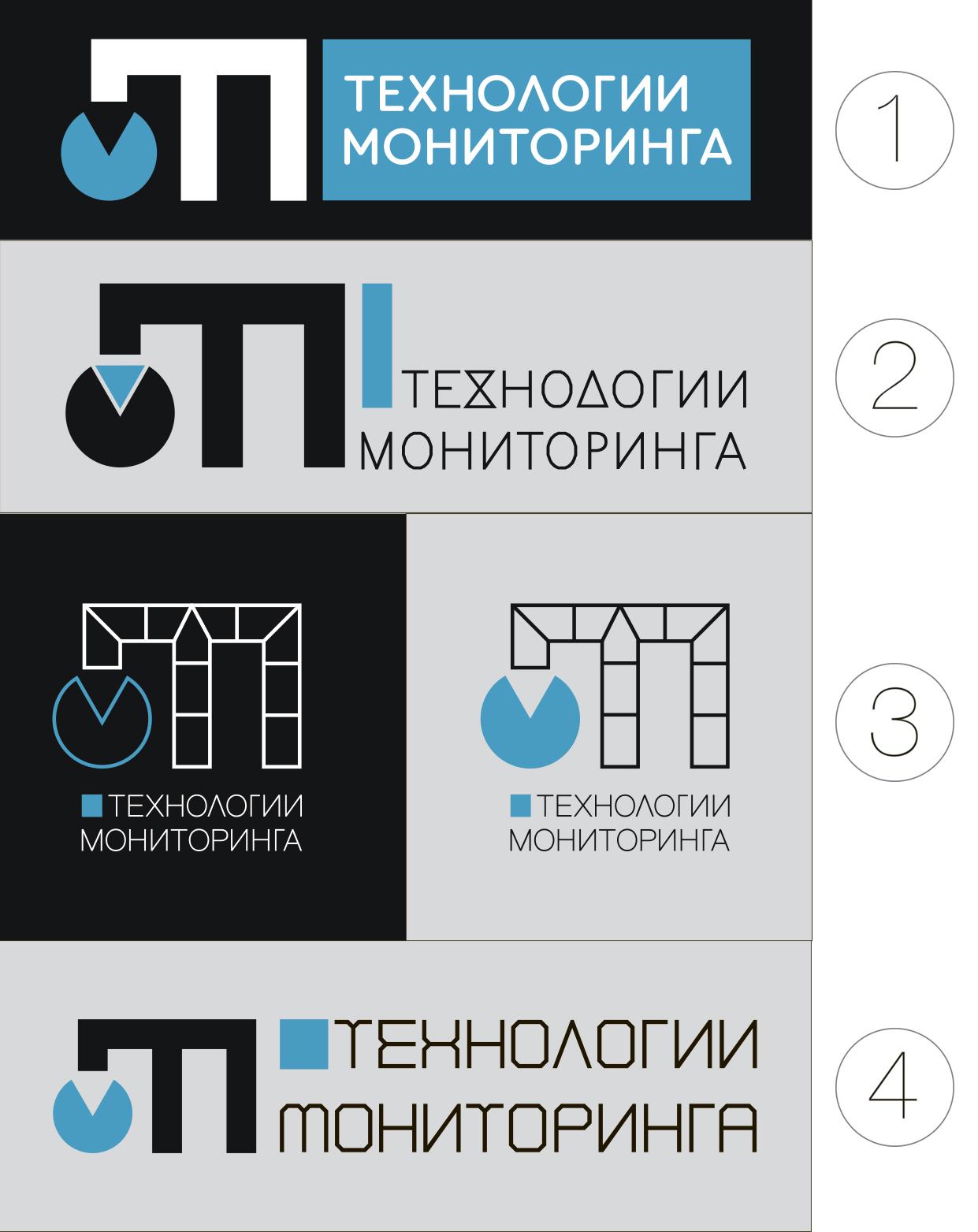 Разработка логотипа фото f_573596d1cd04d8c4.jpg