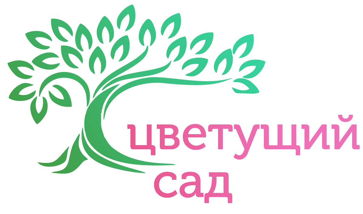 "Логотип для компании ""Цветущий сад"" фото f_1325b683acd7354c.png"