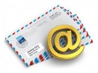 """Email-рассылка. 9 бонусов от газеты """"7 дней"""""""