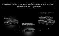 Партнерская программа Leadgid.ru