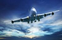Международные авиакомпании