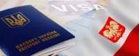Документы для выезда в Польшу на работу