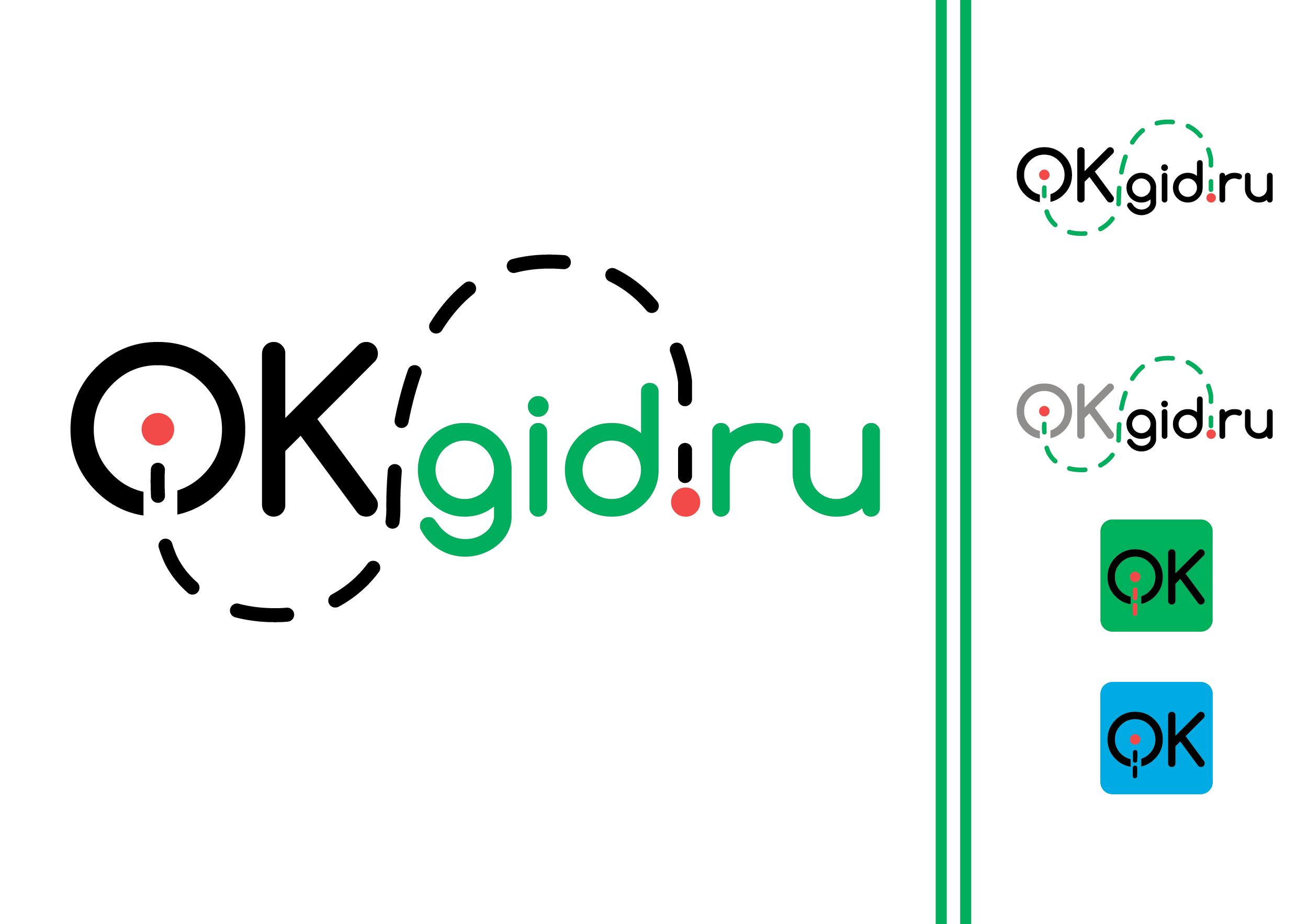 Логотип для сайта OKgid.ru фото f_01957c6f8a42b1a5.png