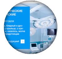 Адаптивный дизайн сайта визитки компании торгующей медицинским оборудованием.