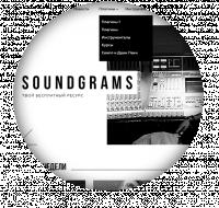 Дизайн бесплатного сервиса каталога, плагинов и музыки