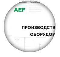 Сайт визитка производителя теплообменного оборудования