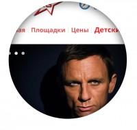 Дизайн главной страницы для Лазертаг 007