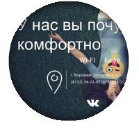 Дизайн сайта для ТРЦ