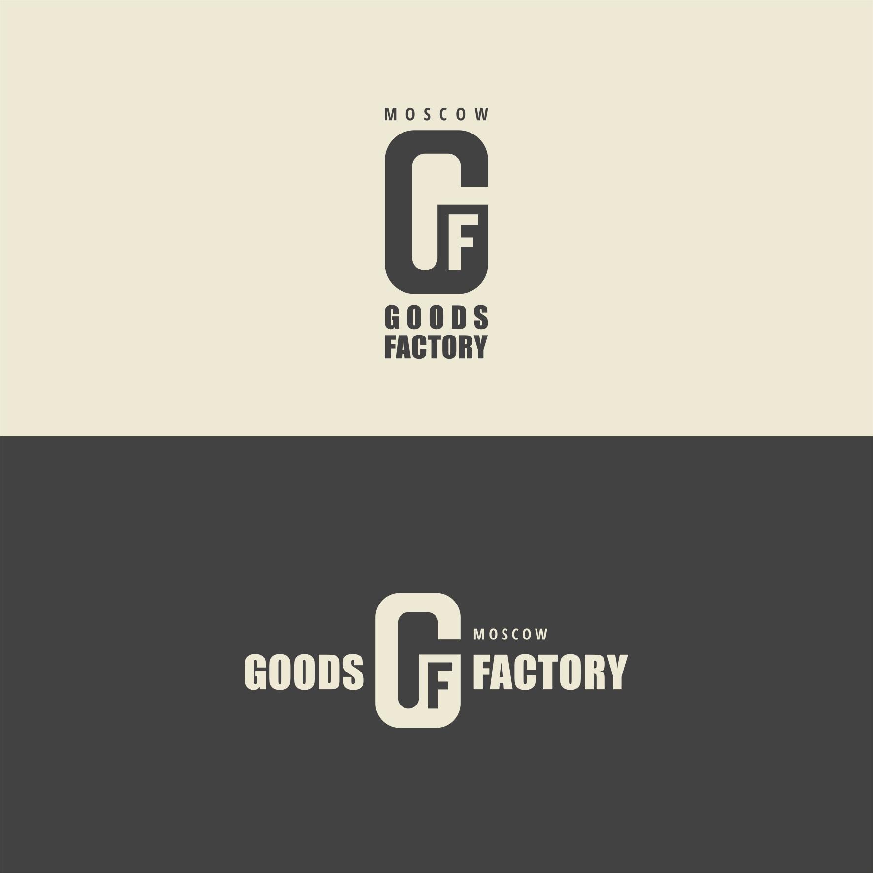 Разработка логотипа компании фото f_120596769bdb3b18.jpg