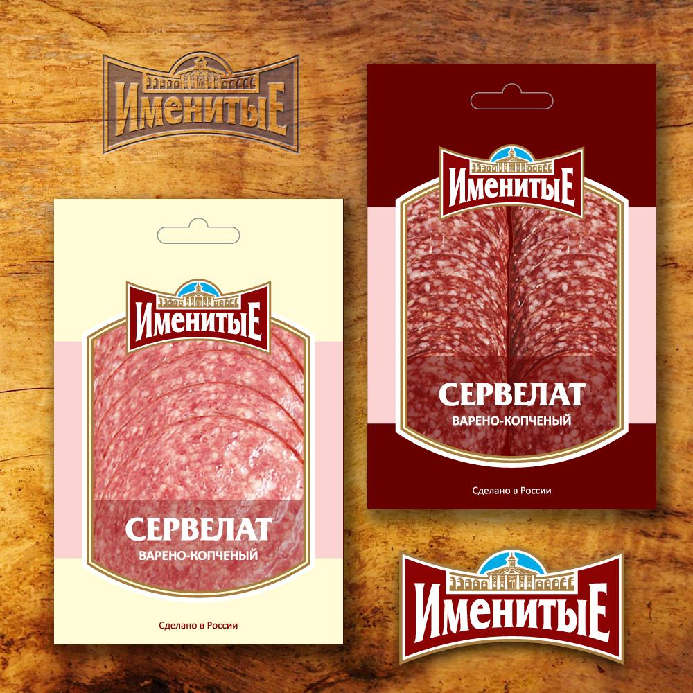 Логотип и фирменный стиль продуктов питания фото f_1235bc1e15529f06.jpg