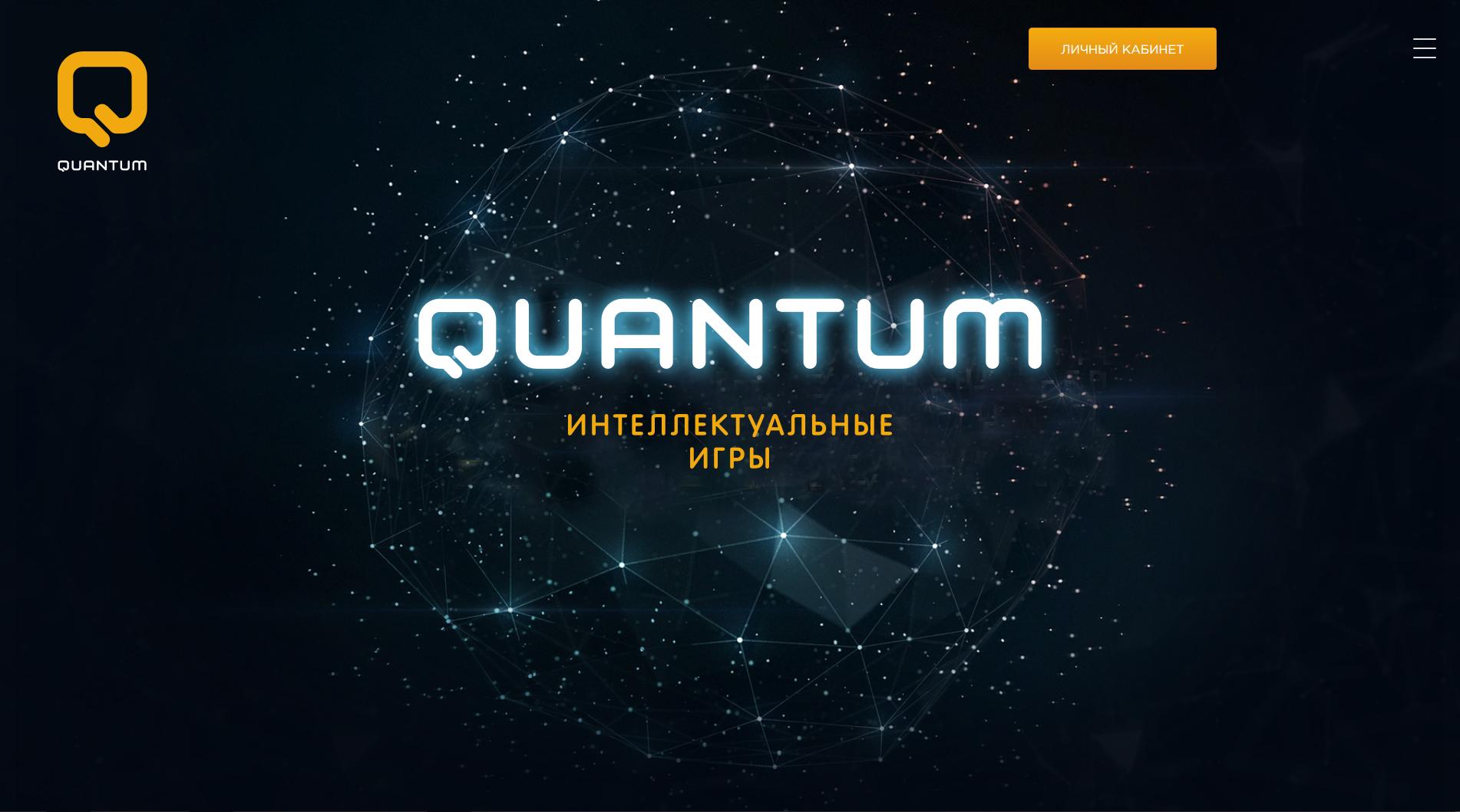 Редизайн логотипа бренда интеллектуальной игры фото f_2495bc346630c805.jpg
