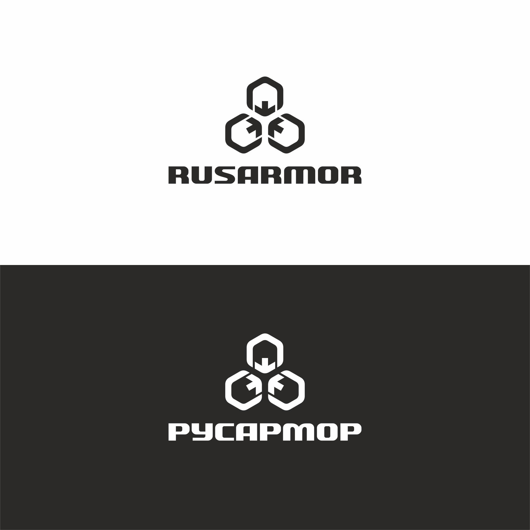 Разработка логотипа технологического стартапа РУСАРМОР фото f_4205a09580c2455f.jpg