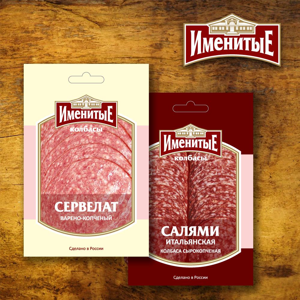 Логотип и фирменный стиль продуктов питания фото f_4505bbbd61bdf702.jpg