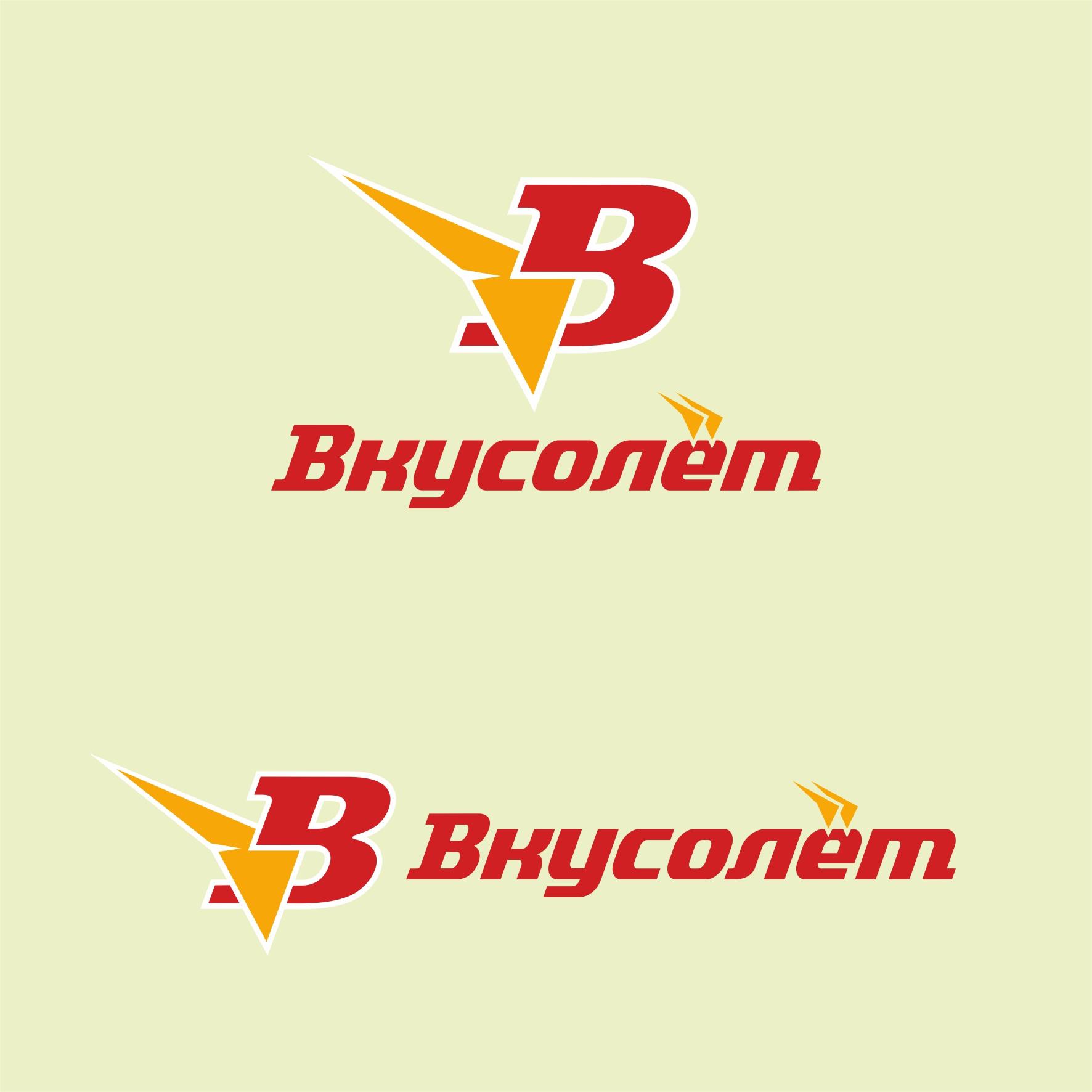 Логотип для доставки еды фото f_58459d6b229c245c.jpg