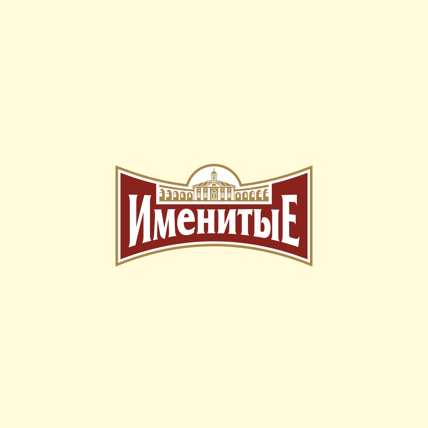 Логотип и фирменный стиль продуктов питания фото f_6995bc4e973e1d53.jpg