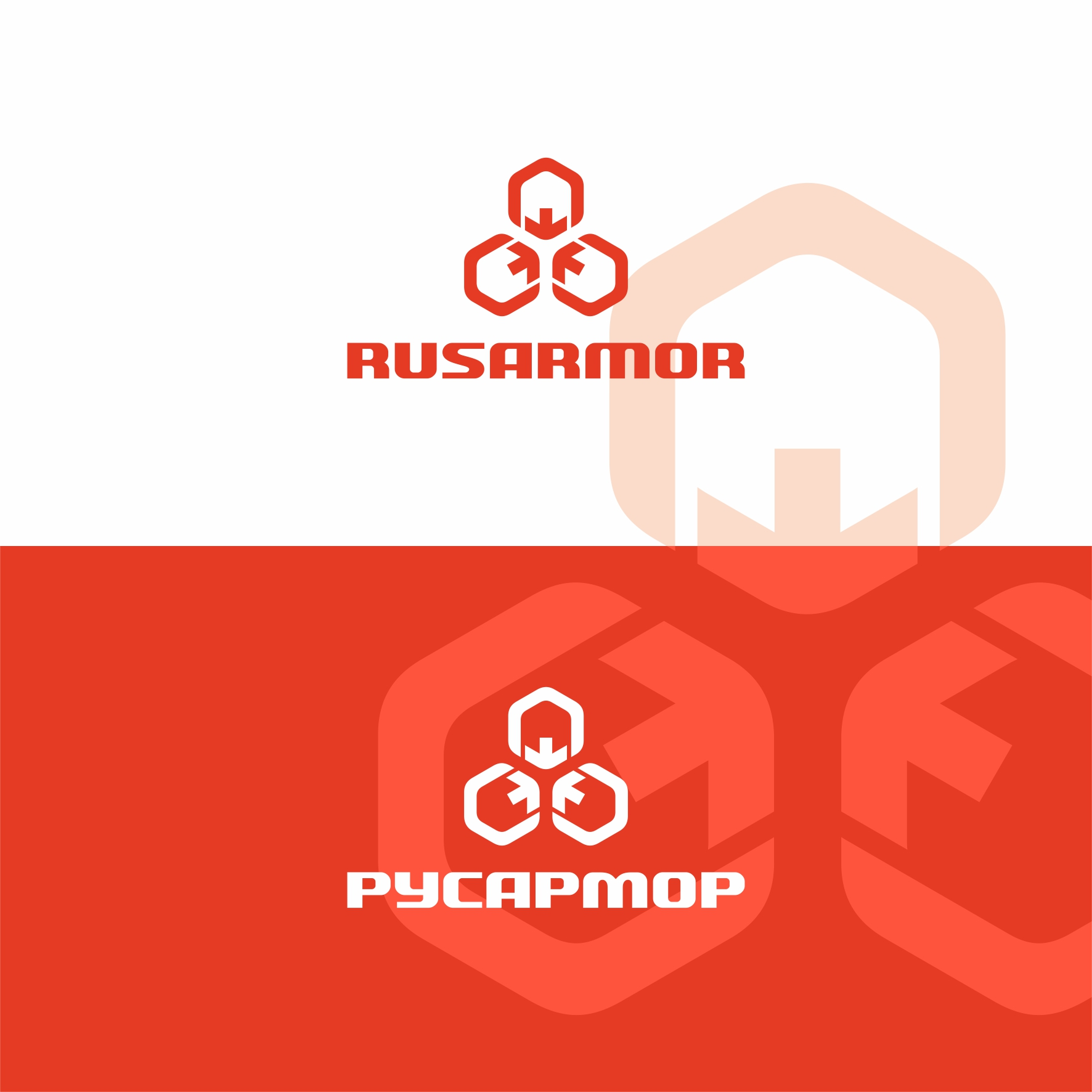 Разработка логотипа технологического стартапа РУСАРМОР фото f_8175a0958308acce.jpg