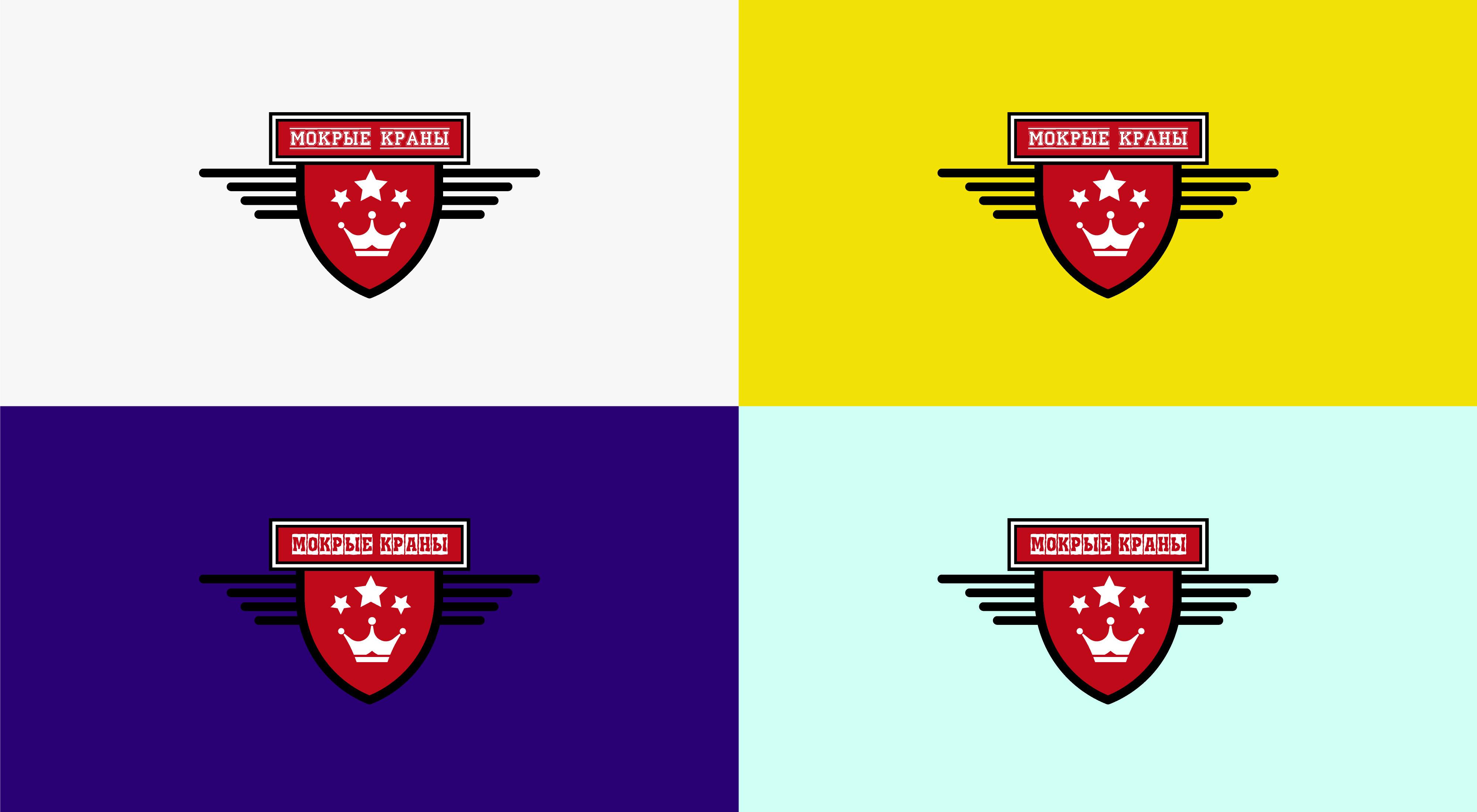Вывеска/логотип для пивного магазина фото f_5856027fec93fdc3.jpg