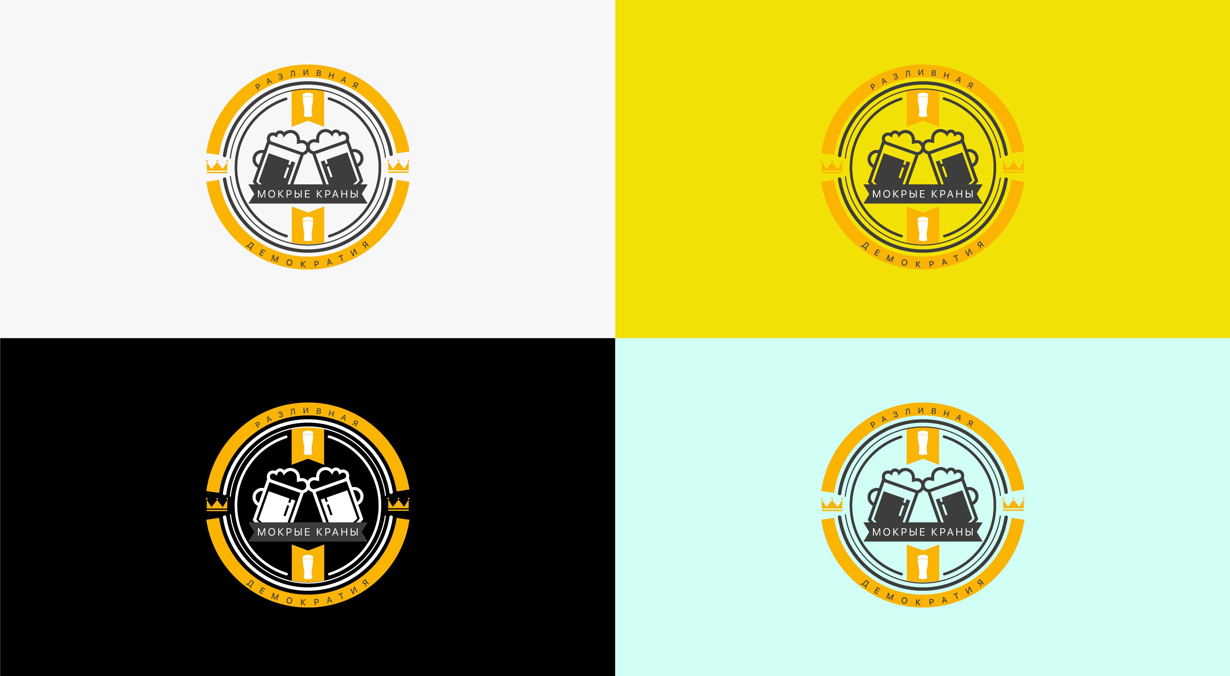 Вывеска/логотип для пивного магазина фото f_6166027febd89bec.jpg