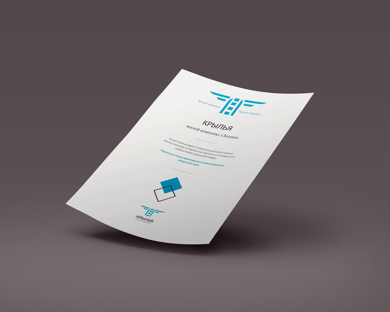 Конкурс на разработку названия и логотипа Жилого комплекса фото f_9075469edad89c9f.jpg