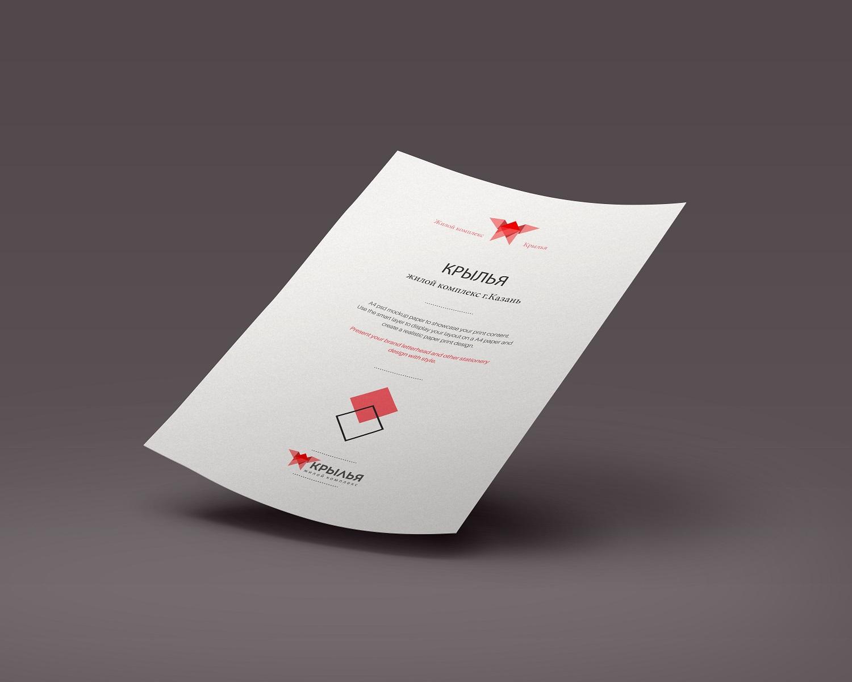 Конкурс на разработку названия и логотипа Жилого комплекса фото f_9505469ed809305a.jpg
