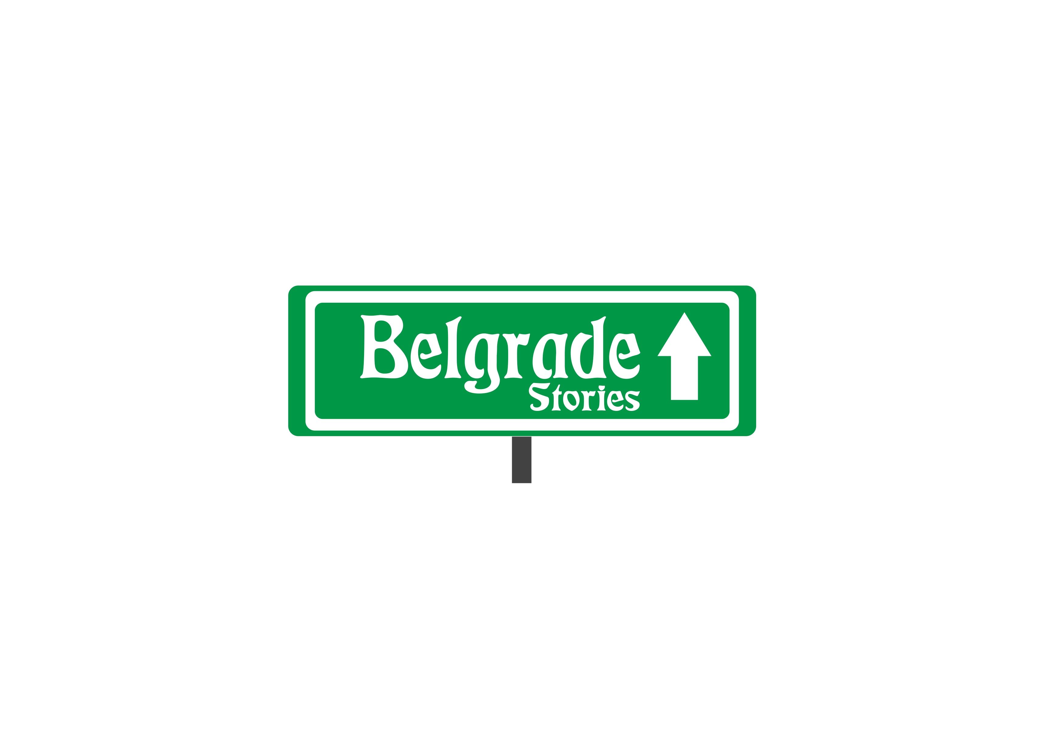 Логотип для агентства городских туров в Белграде фото f_1435893872515d09.jpg
