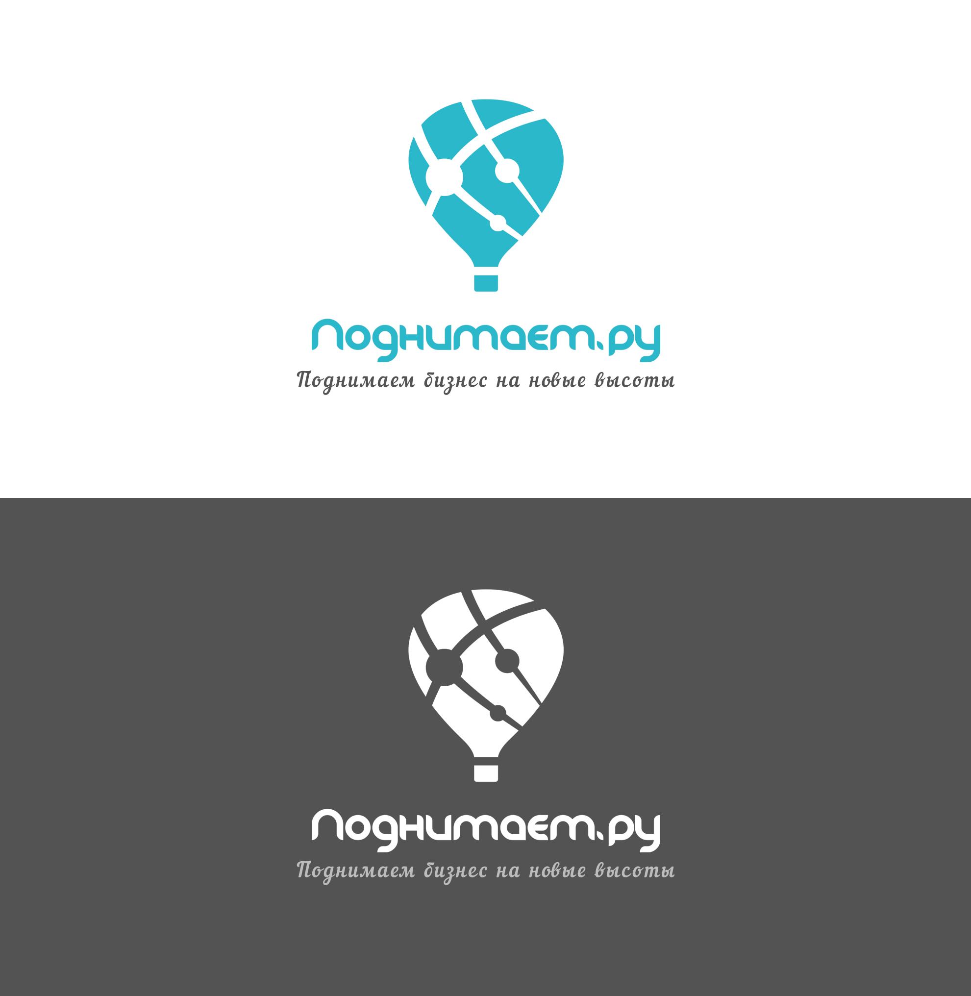 Разработать логотип + визитку + логотип для печати ООО +++ фото f_02255465172854b9.jpg