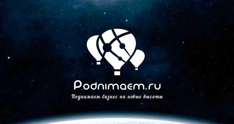 Разработать логотип + визитку + логотип для печати ООО +++ фото f_149554663517b679.jpg