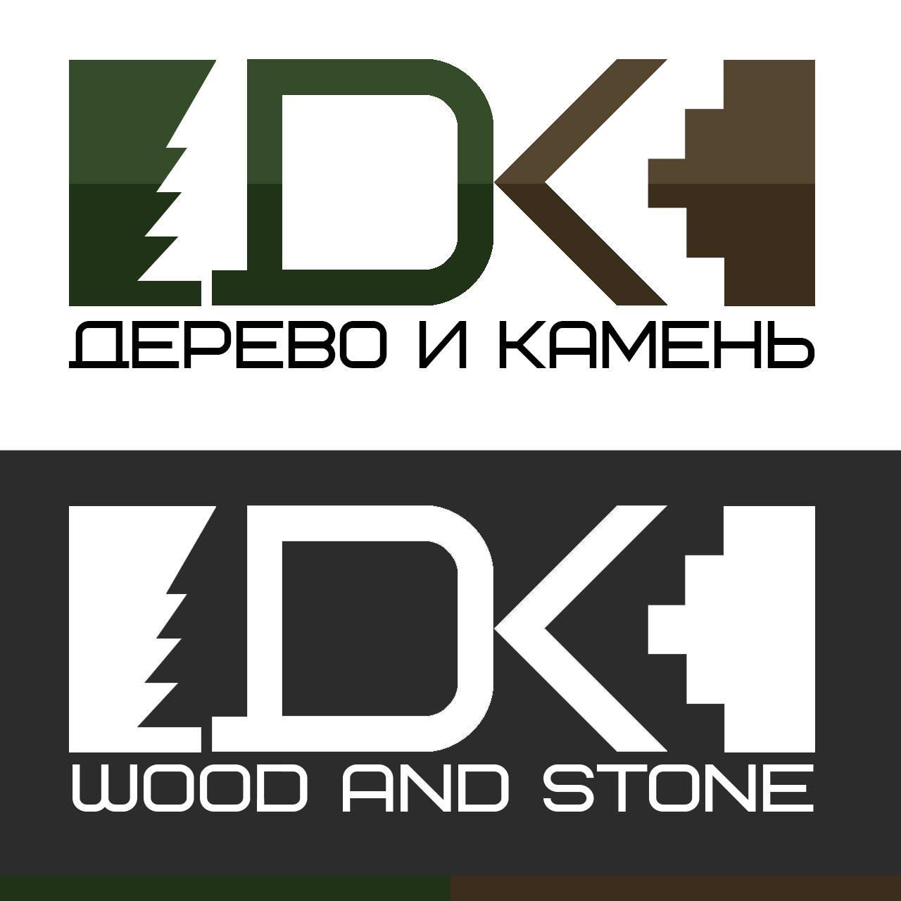 Логотип и Фирменный стиль фото f_224549c7b5e88c99.jpg