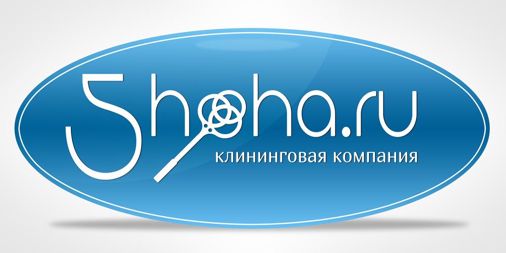 Логотип клининговой компании, сайт snoha.ru фото f_85954a95c5d18e55.jpg