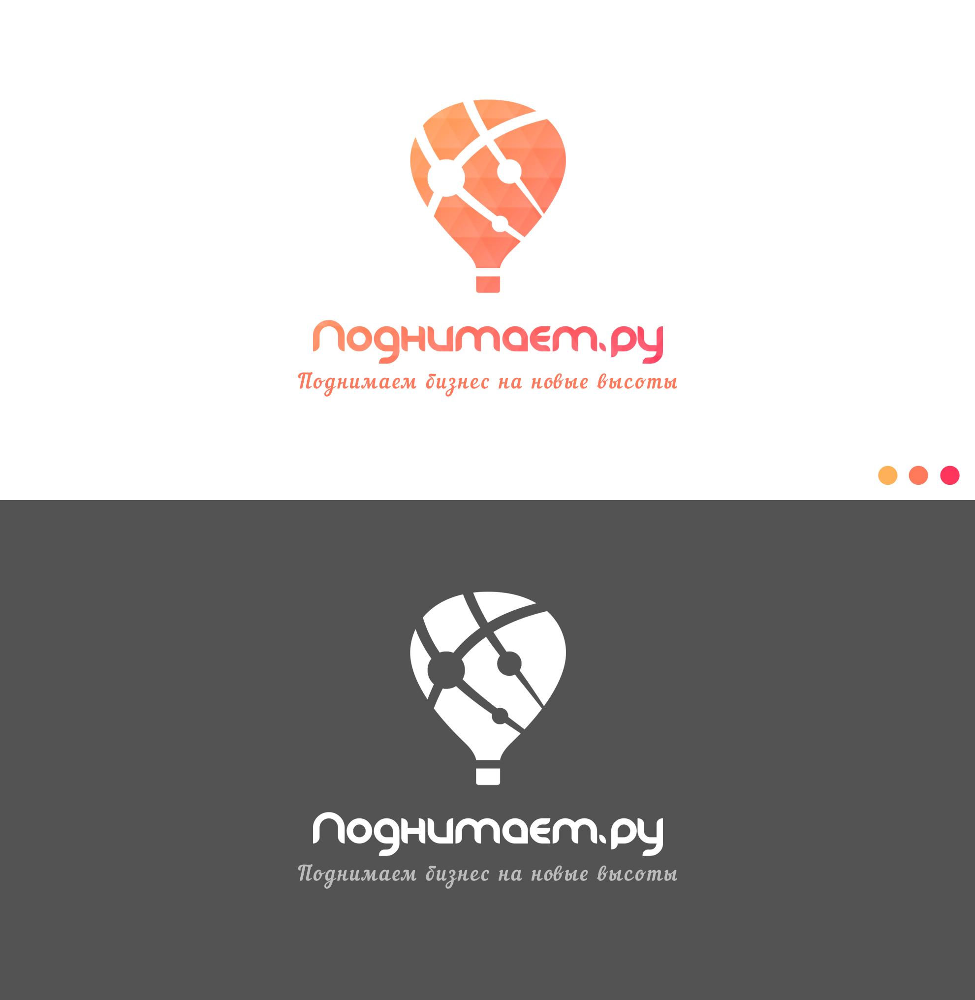 Разработать логотип + визитку + логотип для печати ООО +++ фото f_970554654ead031a.jpg